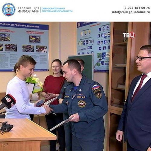Подростка наградили медалью за спасение женщины при пожаре в Одинцове