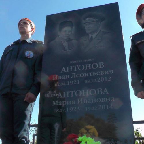 В столице открыли памятник легендарному огнеборцу