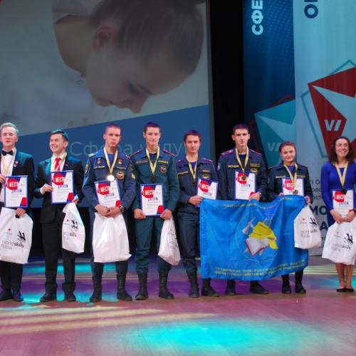 1 место в VI Открытом Чемпионате профессионального мастерства города Москвы по стандартам WorldSkills Russia 24.11.17