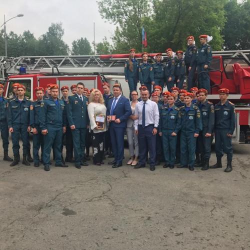 50 летие 45й пожарно спасательной части