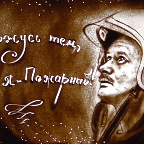20 марта годовщина гибели героя для столичных огнеборцев – Евгения Чернышёва