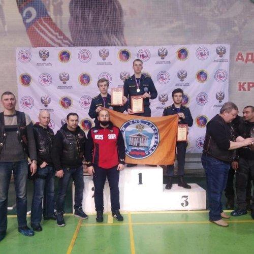 Соревнования и первенство Московской области по виду спорта Восточное Боевое Единоборство