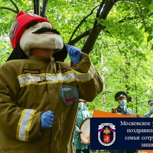 Московское управление МЧС поздравило многодетные семьи сотрудников с Днем защиты детей