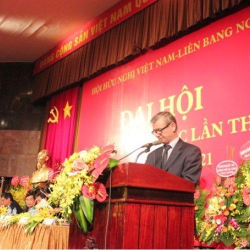 """Международная научно-практическая конференция """"Роль народной дипломатии в развитии Российско-Вьетнамских отношений"""""""